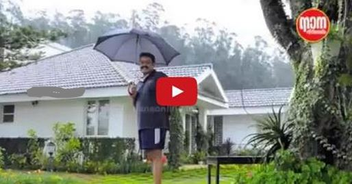 Photo of malayalam actor  Mohanlal's House in vert good