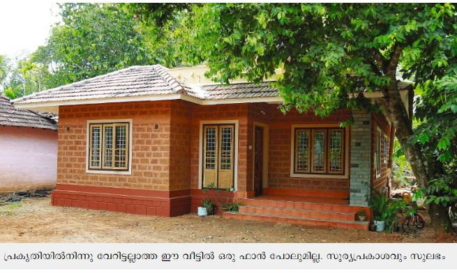Kerala new model home design cost 14 lakhs home pictures for Low cost kerala veedu plans