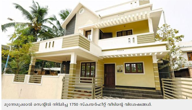 KERALA MODERN HOME DESIGN IN KOCHI..1750 SQFT