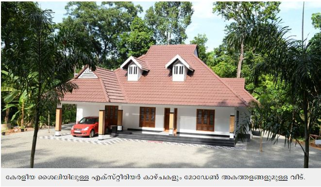 Photo of MODERN AND TRADITIONAL HOME DESIGN IN KERALA 2450 SQFT