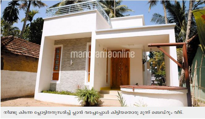 16 LAKH BUDGET HOME DESIGN IN 1043 SQ FT