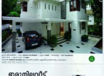 1498 Square Feet Double Floor Kerala Home Design At Five Cent Plot