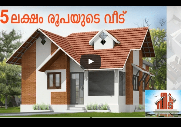 Photo of 550 Square Feet Kerala Home For 5 Lac