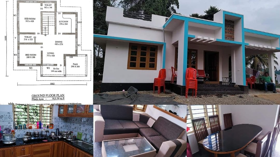 Photo of 1000 Square Feet 2 Bedroom Low Budget Simple House and Plan