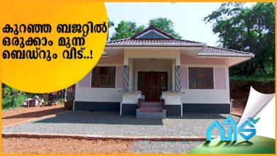 Photo of 866 Square Feet 3 Bedroom Single Floor House, Cost 13 Lacks Only