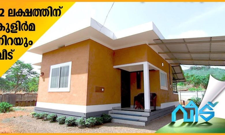 950 Square Feet 3 Bedroom Simple Budget House, Cost 12 Lacks