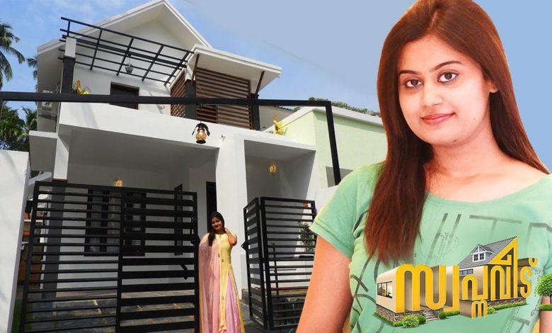 Actress Ansiba Hassan New Home