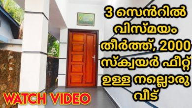 Photo of 2000 Sq Ft 3BHK Double Floor House at 3 Cent Land