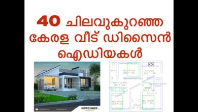 Photo of Low Budget 40 Kerala Style House Designs and Plans