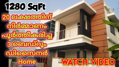 Photo of 1280 Sq Ft 3BHK Double Floor Modern House, 20 Lacks