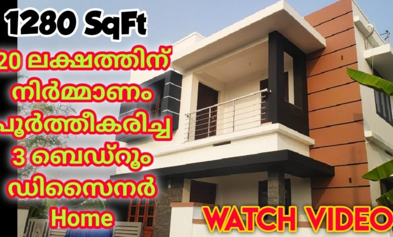 1280 Sq Ft 3BHK Double Floor Modern House, 20 Lacks