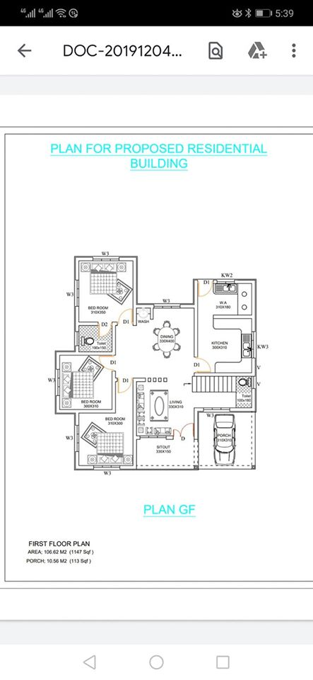 1260 Sq Ft 3BHK Contemporary Style Single-Storey House and Plan