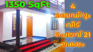Photo of 1350 Sq Ft 4BHK Single Storey Beautiful House at 6 Cent Plot, Cost 21 Lacks