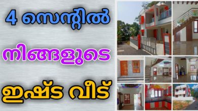 Photo of 1500 Sq Ft 3BHK Contemporary Style Two Floor Modern House at 4 Cent Land