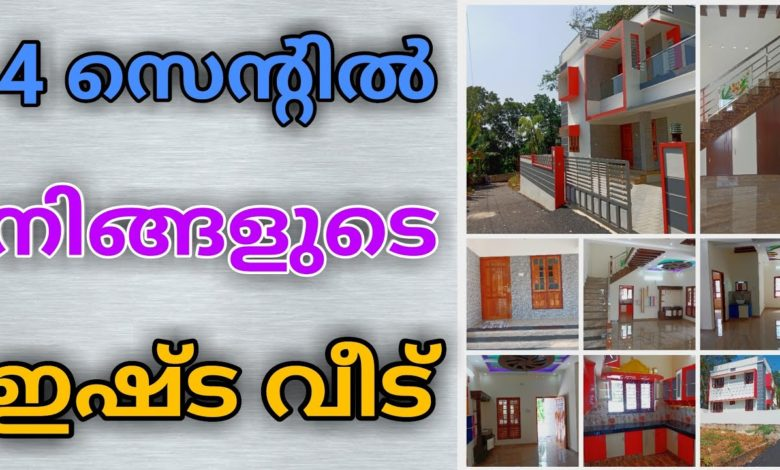 1500 Sq Ft 3BHK Contemporary Style Two Floor Modern House at 4 Cent Land