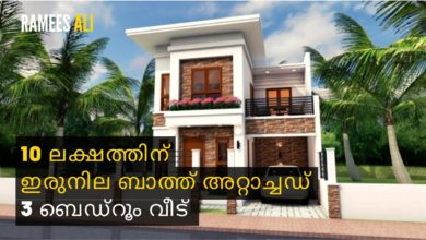 Photo of 3 Bedroom Double Floor Modern House and Plan, Cost 10 Lacks