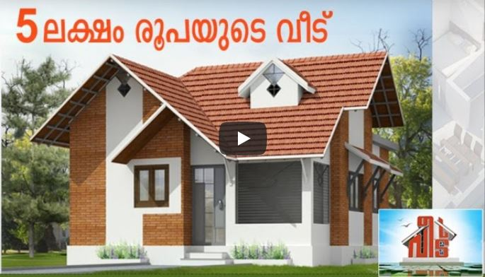 550 Sq Ft 2 Bedroom Single Floor Low Budget Beautiful House, 5 Lacks