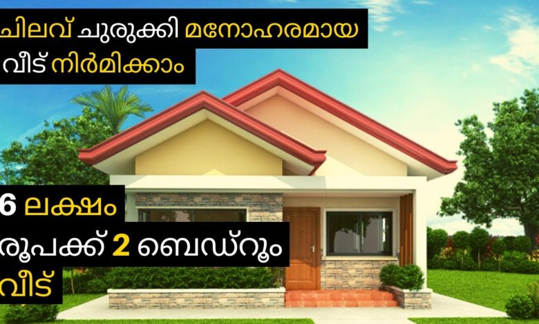 725 Sq Ft 2 Bedroom Single Floor Beautiful House and Plan, Cost 6 Lacks