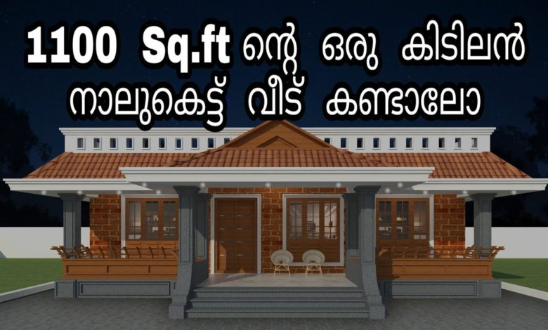 1100 Sq Ft 3BHK Traditional Style Nalukettu Model House and Plan