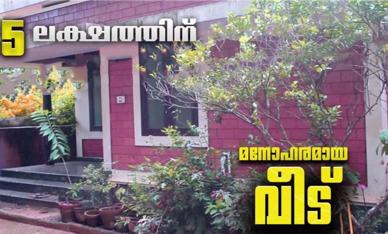 500 Sq Ft 2BHK Single Floor Low Budget House, Cost 5 Lacks