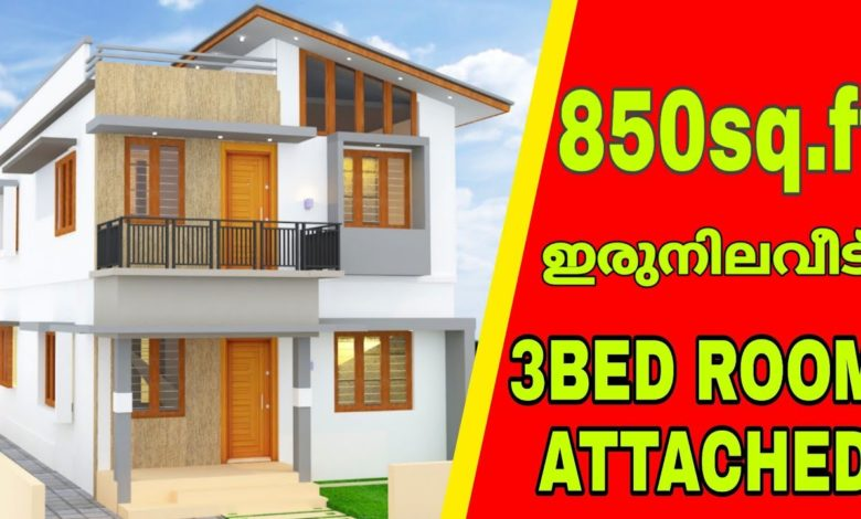 850 Sq Ft 3BHK Two-Storey House and Free Plan, Cost 11 Lacks