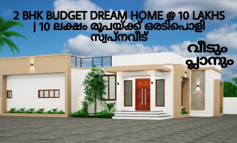 1000 Sq Ft 2BHK Contemporary Style Single Floor House and Free Plan