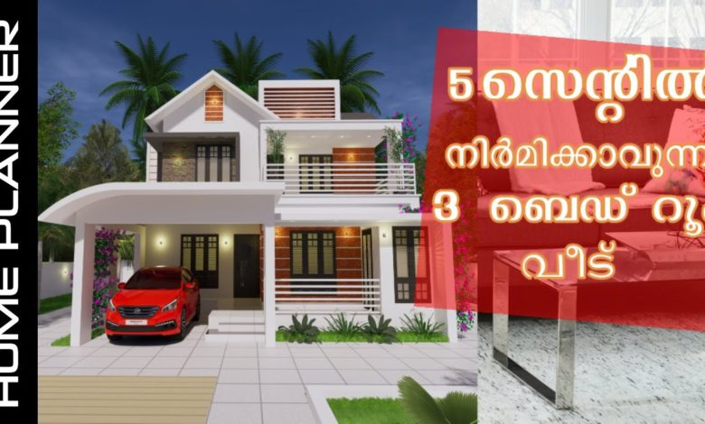 1930 Sq Ft 3BHK Contemporary Style Two-Storey House and Free Plan