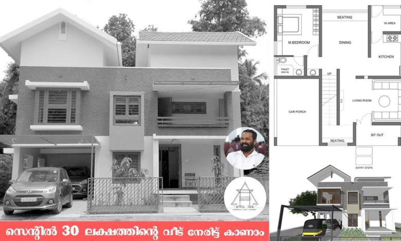 4BHK Contemporary Style Two-Storey House and Plan at 5 Cent Plot, 30 Lacks