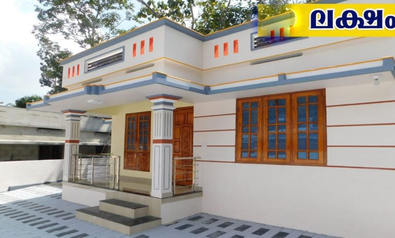1000 Sq Ft 3BHK Single Floor Low Budget House at 4.40 Cent .Plot