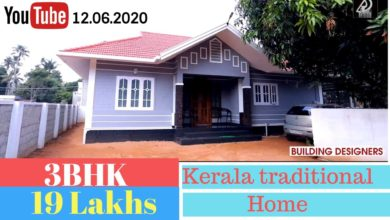 Photo of 1256 Sq Ft 3BHK Single Floor Kerala Style House, 19 Lacks