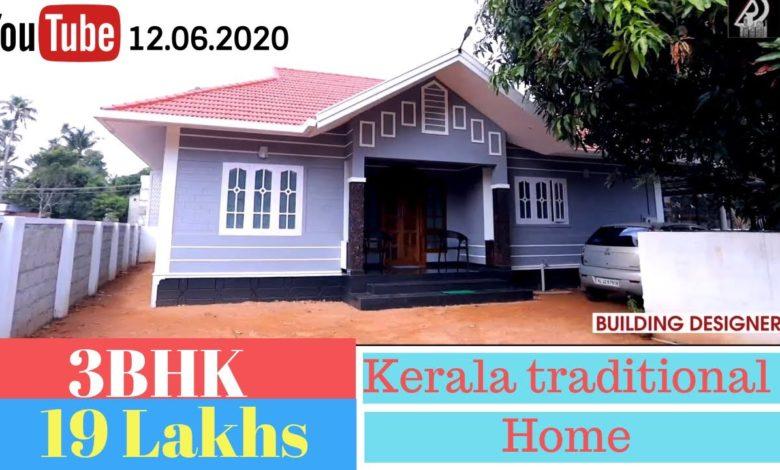 1256 Sq Ft 3BHK Single Floor Kerala Style House, 19 Lacks