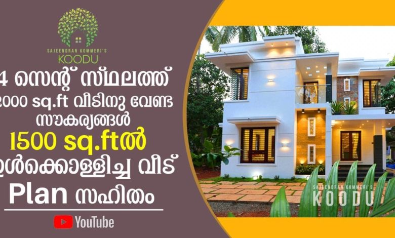 1500 Sq Ft 3BHK Contemporary Style Two-Storey House at 4 Cent Land