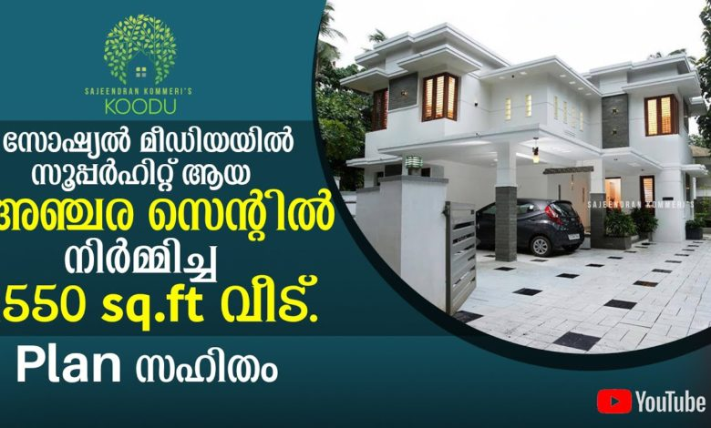 1550 Sq Ft 3BHK Modern Two Storey House at 5.5 Cent Plot, Free Plan