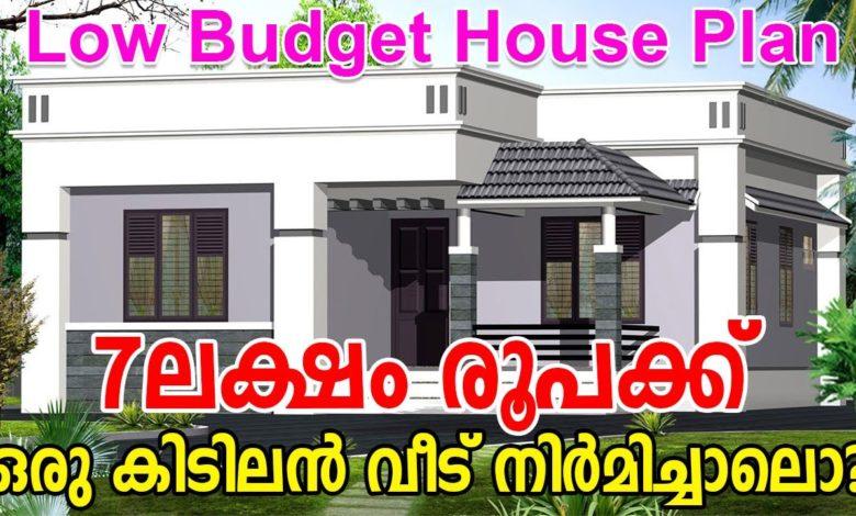 515 Sq Ft 2BHK Modern Single Floor House and Free Plan, 7 Lacks