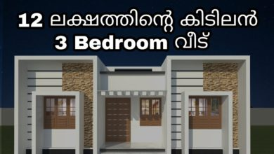 Photo of 829 Sq Ft 3BHK Modern Contemporary Single-Storey House and Free Plan