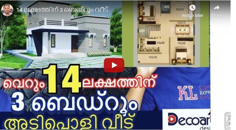 1000 Sq Ft 3BHK Modern Flat Roof Two-Storey House and Free Plan, 14 Lacks