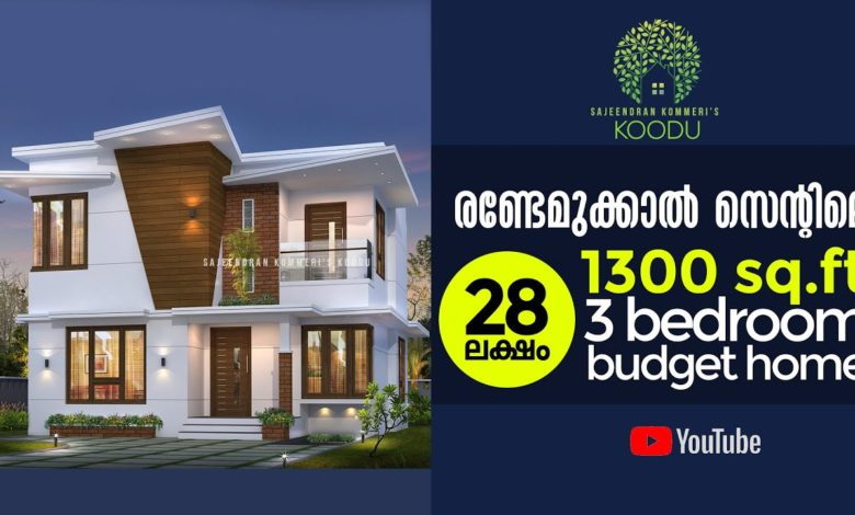 1300 Sq Ft 3BHK Two-Storey House at 2.75 Cent Plot, Free Plan, 28 Lacks