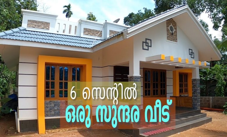 1315 Sq Ft 3BHK Kerala Style Single Floor House at 6 Cent Plot, 25 Lacks