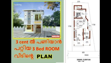 Photo of 1400 Sq Ft 3BHK Contemporary Style Two-Storey House and Free Plan
