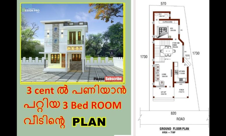 1400 Sq Ft 3BHK Contemporary Style Two-Storey House and Free Plan