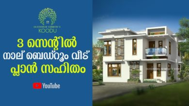 Photo of 1500 Sq Ft 4BHK Contemporary Style Two-Storey House and Free Plan
