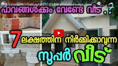 Photo of 690 Sq Ft 2BHK Simple and Low Budget Single Floor House, 7 Lacks