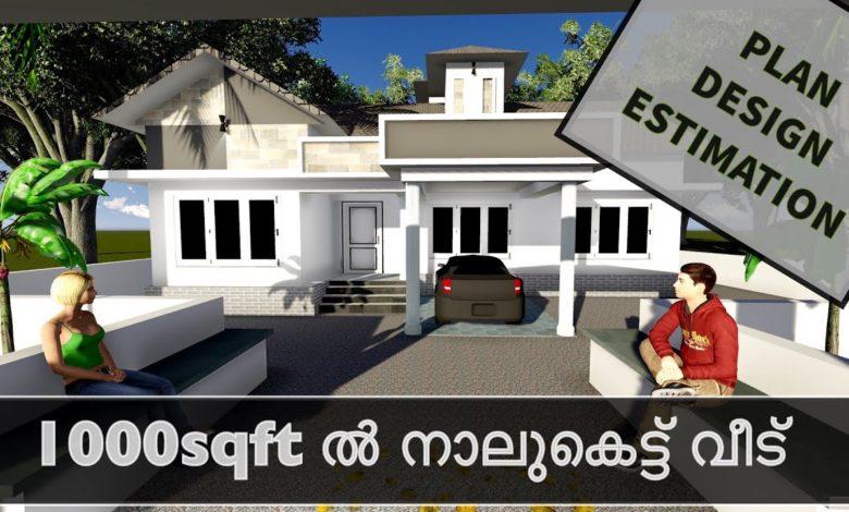 1000 Sq Ft 3BHK Nalukettu Kerala Style Single Floor House and Free Plan