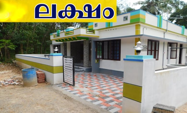 1125 Sq Ft 3BHK Modern and Beautiful Single Floor House at 5 Cent Plot