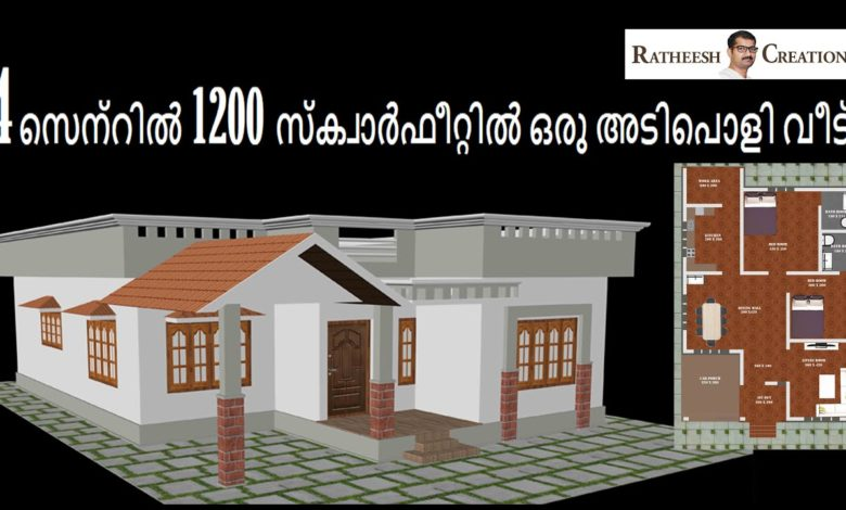 1200 Sq Ft 2BHK Beautiful Single Floor House at 4 Cent Plot, Free Plan