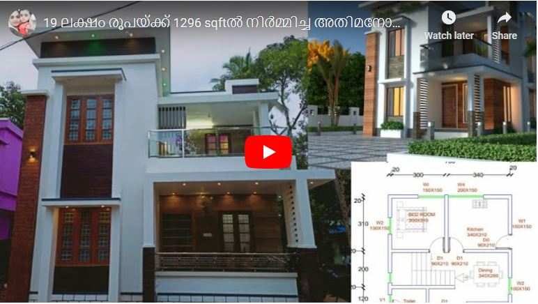 1296 Sq Ft 3BHK Contemporary Style Two-Storey House and Free Plan, 19 Lacks