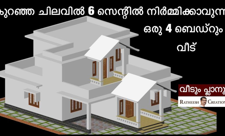2177 Sq Ft 4BHK Two-Storey Budget House and Free Plan