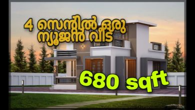 Photo of 680 Sq Ft 2BHK Fusion Style Single-Storey House and Free Plan, 8.5 Lacks