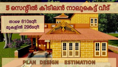 Photo of 1106 Sq Ft 3BHK Traditional Nalukettu Style Two Floor House and Free Plan