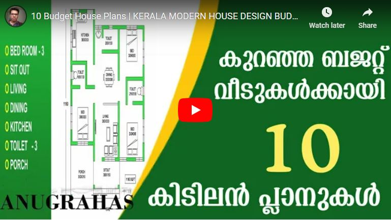 10 Low Budget 2BHK, 3BHK House Plans